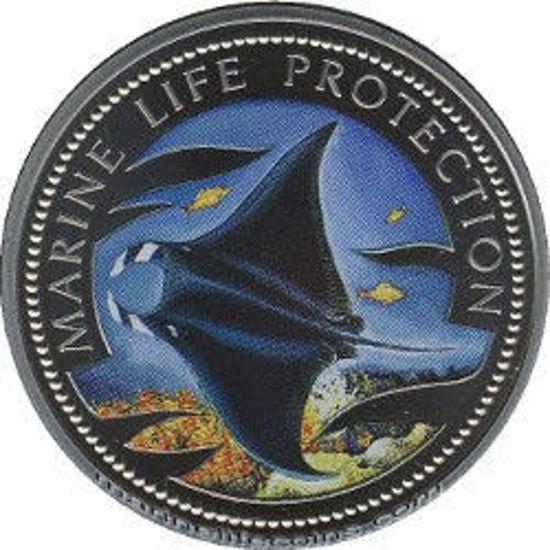 """Picture of Палау 1 доллар 1999, """"Морской скат, Серия """"Защитим морской мир"""""""