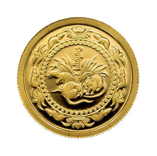 "Picture of Золота монета ""Рік миші"" Монголія 2008 1.24 грам"