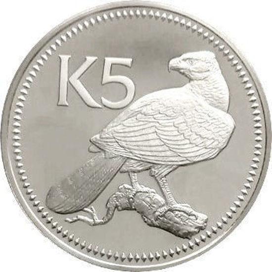 Picture of Папуа-Новая Гвинея, 5 кина 1975, Серебро 27,6 гр.