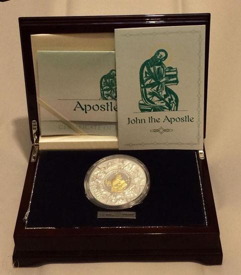 """Picture of Срібна монета пазл """"Апостол Іоан"""" 155,5 грам"""