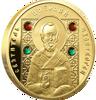 Picture of Набір золотих монет «Православні святі» 40 грам