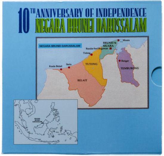 """Picture of Бруней набор из 8 монет 1994, """"10 лет независимости Брунея"""" (в буклете)"""
