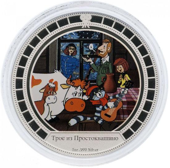 """Picture of Срібна монета """"Троє з Простоквашино"""" 31,1 грам"""