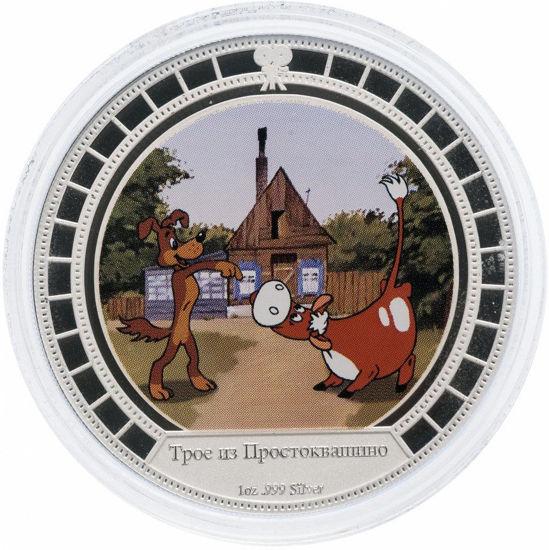 """Picture of Серебряная монета """"Трое из Простоквашино"""" 31,1 грамм"""