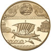 """Picture of Памятная монета """"Боспорское царство"""""""