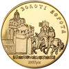 "Picture of Памятная монета ""Золотые ворота"""