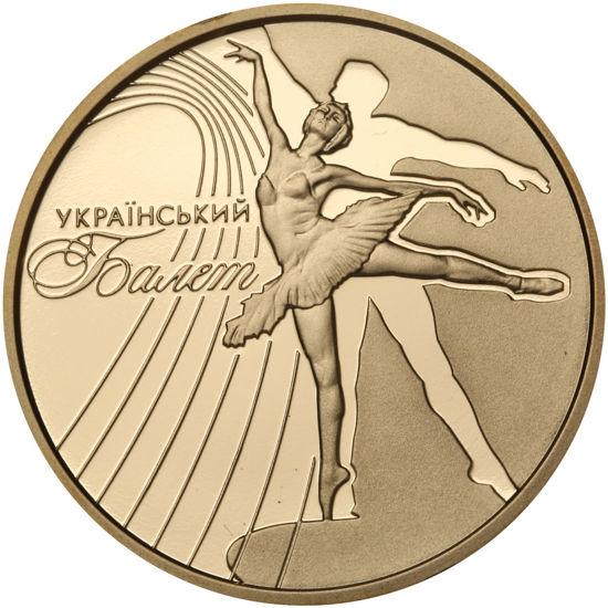 "Picture of Памятная монета ""Украинский балет"""