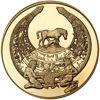 """Picture of Памятная монета """"Пектораль"""""""