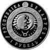 "Picture of Беларусь 1 рубль 2009, Телец - Серия ""Знаки зодиака"""