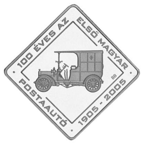 Picture of Венгрия 500 форинтов 2005, 100 лет первому почтовому автомобилю
