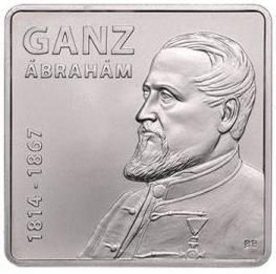 Picture of Венгрия 2000 форинтов 2014, 200 лет со дня рождения Абрахама Ганца