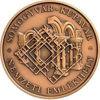 Picture of Венгрия 2000 форинтов 2014, Национальный мемориал Сомогывар-Купавар