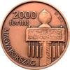 Picture of Венгрия 2000 форинтов 2015, Национальный мемориал в Мохаче