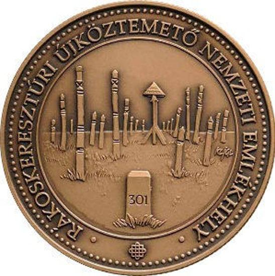 Picture of Венгрия 2000 форинтов 2016, Кладбище Ракошкерестури