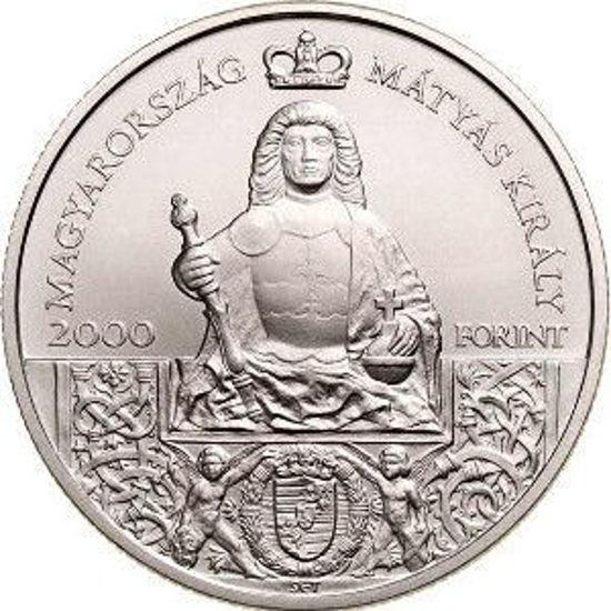 Picture of Угорщина 2000 форинтів 2018, Король Матіас Корвін