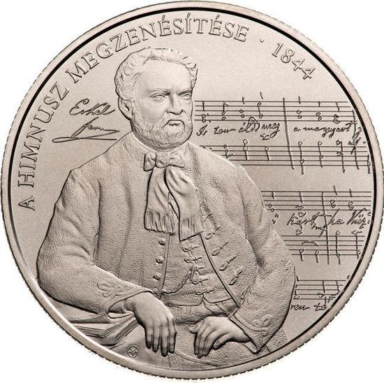 Picture of Венгрия 3000 форинтов 2019, 175 лет музыкального оформления Гимна Венгрии