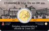 Picture of Бельгія 2 євро 2017, 200 років з підстави Льежского університету