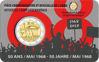 Picture of Бельгія 2 євро 2018, 50 років Студентського повстання в травні 1968 року