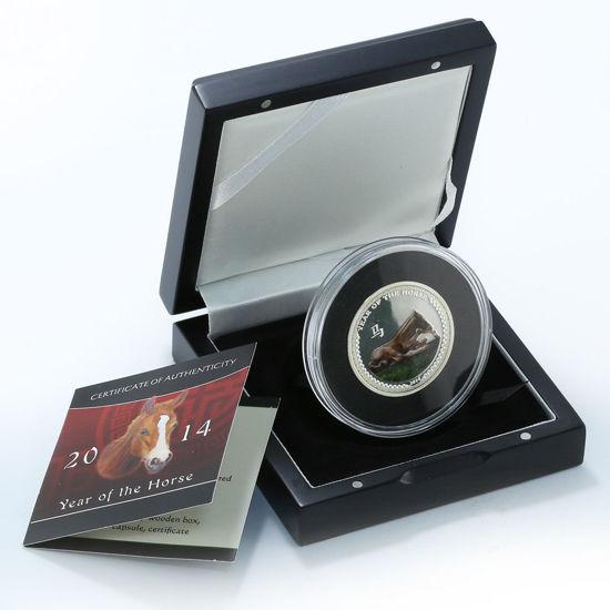 """Picture of Срібна монета """"Рік Коня"""" (кольорова емаль) 15.55 грам"""