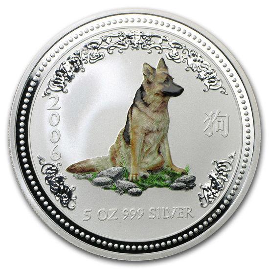 """Picture of Срібна монета """"Рік собаки кольорова"""" Lunar I 155.5 грам Австралія"""