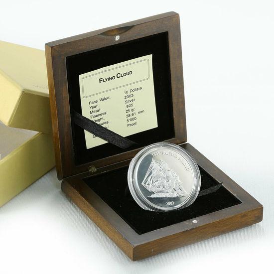 """Picture of Срібна монета """"Корабель 1851 - Літаюча  Хмара"""" 25 грам Ліберія"""