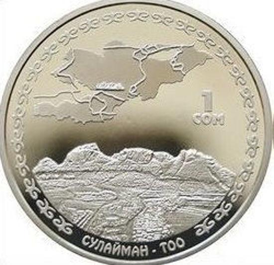 Picture of Кыргызстан 1 сом 2009, Гора Сулайман-Тоо