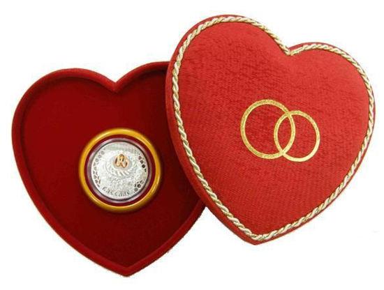 "Picture of Срібна монета ""Вяселле - Весілля"""