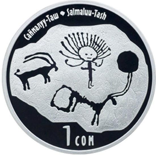 Picture of Киргизстан 1 сом 2013, Саймалуу-Таш