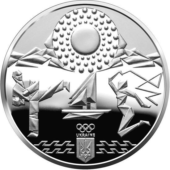 "Picture of Пам'ятна монета  "" Ігри XXXII Олімпіади "" нейзильбер"