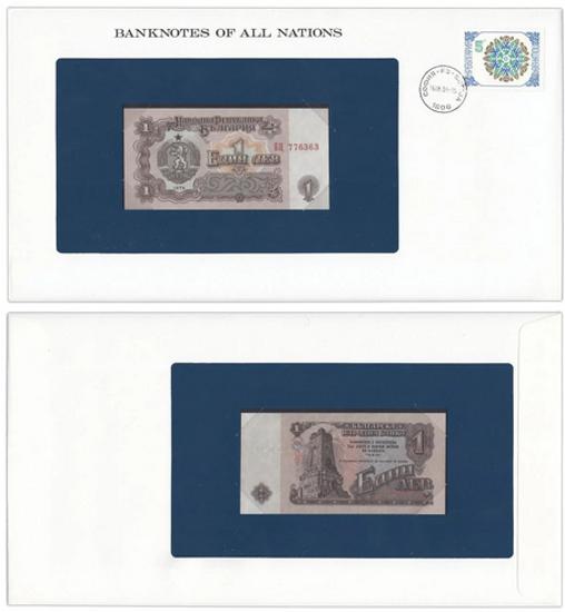 """Picture of Болгарія 1 лев 1974, Серія """"Банкноти всіх країн світу"""""""