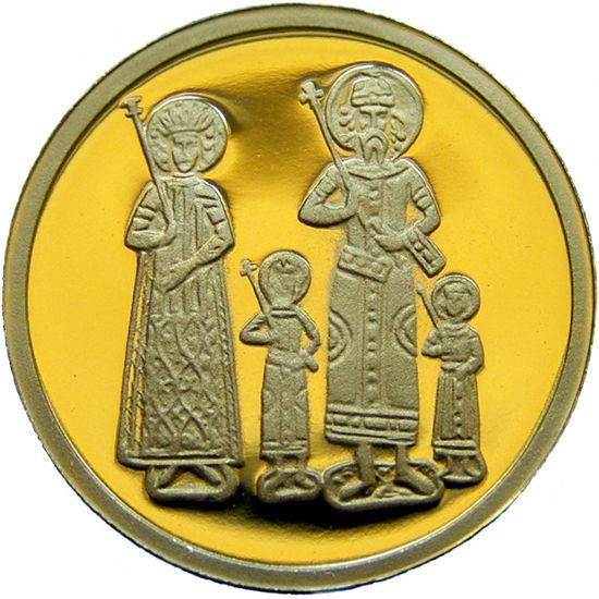 Picture of Золота монета «Болгарська іконографія - Четвероєвангеліє Івана Олександра» 1.55 грам 1998 р.