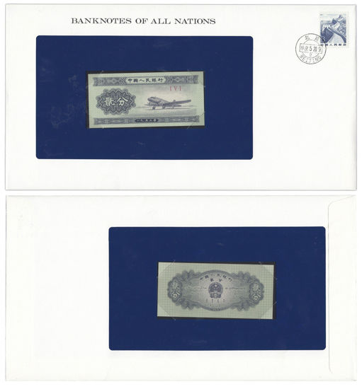 "Picture of Китай 2 феня 1953, Серия ""Банкноты всех стран мира"""