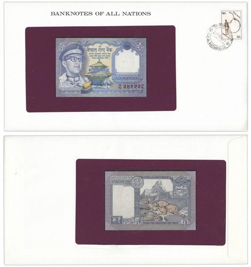 """Picture of Непал 1 рупія 1974, Серія """"Банкноти всіх країн світу"""""""
