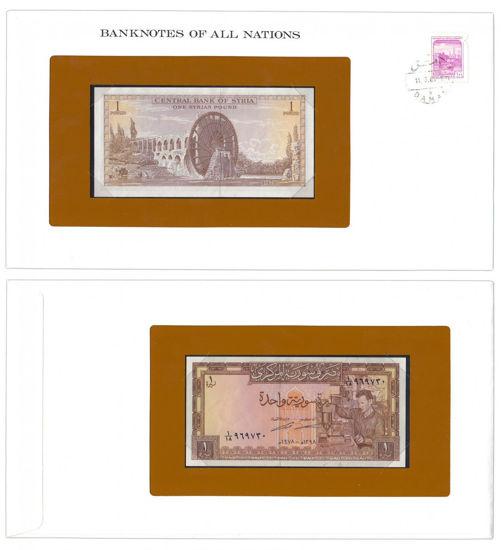 """Picture of Сирия 1 фунт 1978, Серия """"Банкноты всех стран мира"""""""
