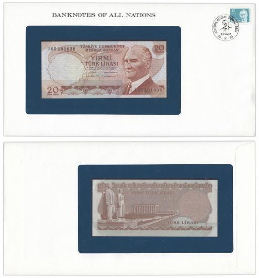 """Picture of Туреччина 20 лір 1970, Серія """"Банкноти всіх країн світу"""""""