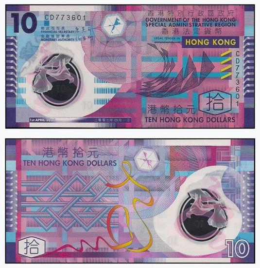 Picture of Гонконг 10 доларів 2007 (пластик)