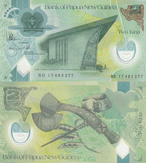 Picture of Папуа-Нова Гвінея 2 кіна 2017 (2018) (Р-50), полімер