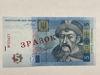 Picture of Україна 5 гривень 2004 року підпис Тігіпко ЗРАЗОК