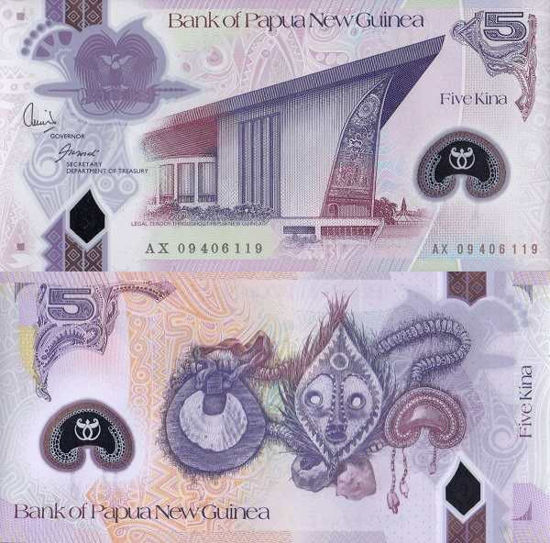 Picture of Папуа-Новая Гвинея 5 кина 2008 (Р-29), полимер