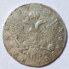 Picture of Царский серебряный рубль Елизаветы - 1755 года