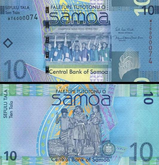 Picture of Самоа 10 тала 2007 (2008)