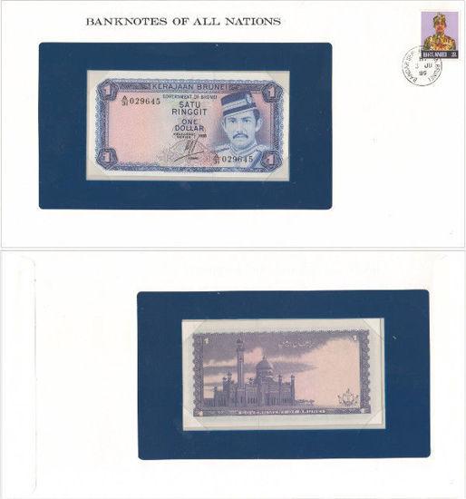 """Picture of Бруней 1 доллар 1985, Серія """"Банкноти всіх країн світу"""" (Р6)"""