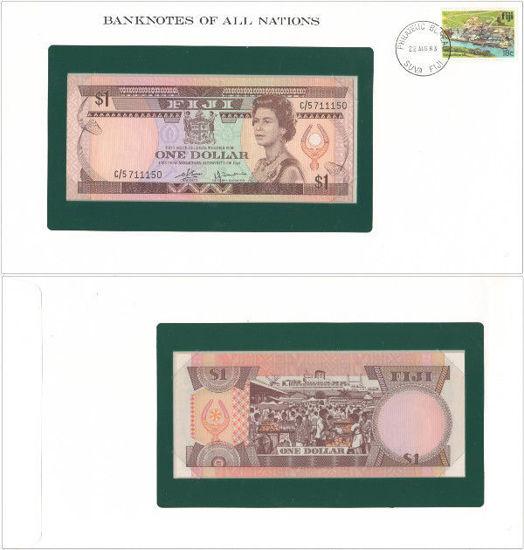 """Picture of Фиджи 1 доллар 1980, Серия """"Банкноты всех стран мира"""" (Р76)"""