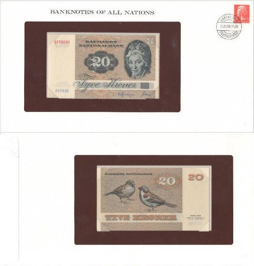"""Picture of Данія 20 крон 1979, Серія """"Банкноти всіх країн світу"""" (P49а)"""