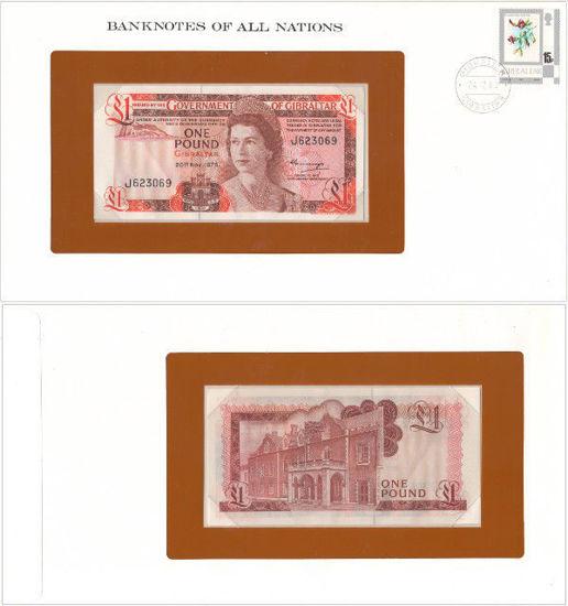"""Picture of Гібралтар 1 фунт 1975, Серія """"Банкноти всіх країн світу"""" (P20а)"""