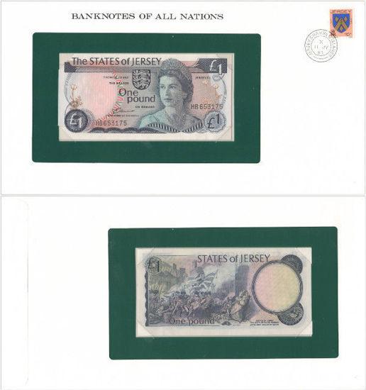 """Picture of Джерси 1 фунт 1976, Серия """"Банкноты всех стран мира"""" (Р11а)"""