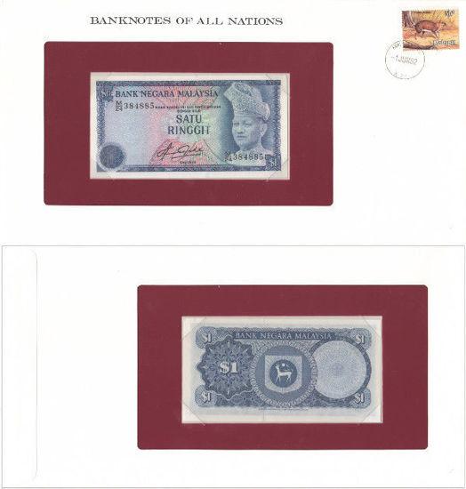 """Picture of Малайзія 1 рінггіт 1976, Серія """"Банкноти всіх країн світу"""" (Р13b)"""