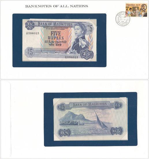 """Picture of Маврикій 5 рупій 1967 Серія """"Банкноти всіх країн світу"""""""