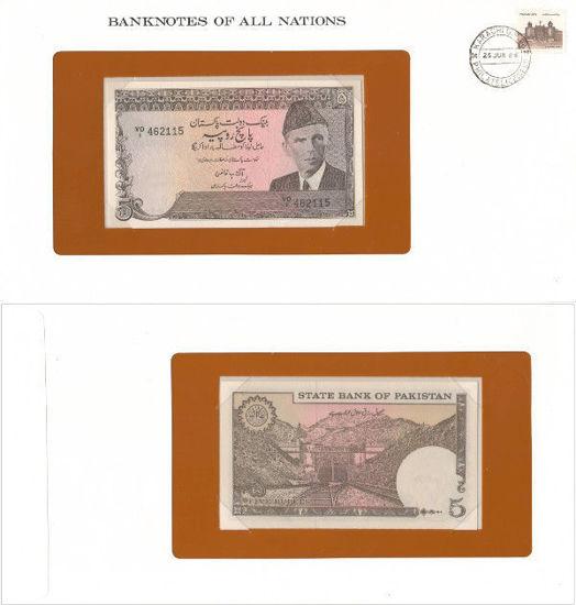 """Picture of Пакистан 5 рупій 1983, Серія """"Банкноти всіх країн світу"""""""