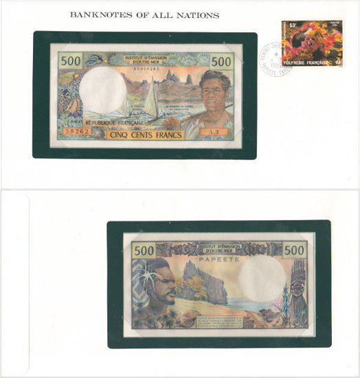 "Picture of Таити 500 франков 1985, Серия ""Банкноты всех стран мира"""